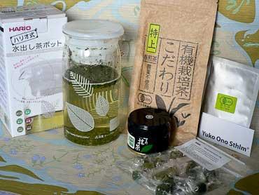 Teer, tegodis och tekaraff från Yuko Ono